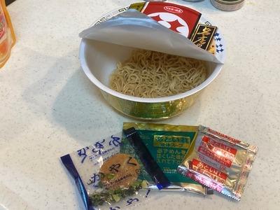 20/05/11サンヨー食品桂花熊本本店 02