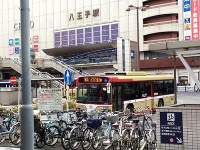 16/11/16スターバックスコーヒー八王子東急スクエア店 05