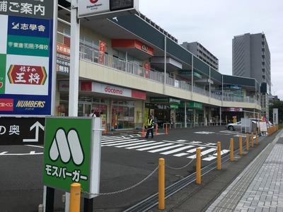 17/06/28餃子の王将フレスポ八王子みなみ野店 01