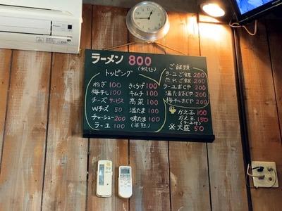 20/10/29分田上 ラーメン(Wチーズ)+替え玉 02