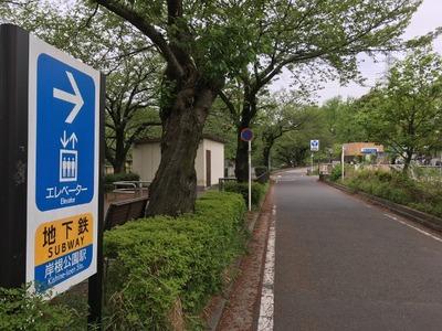 17/04/26横浜敦煌 担々麺 02