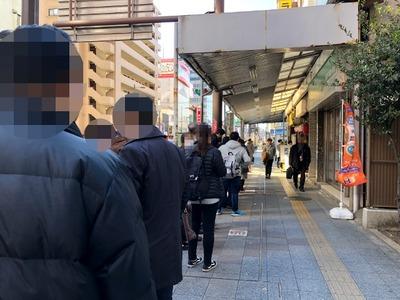 19/01/22 関二郎大汁なし+ネギ+粉チーズ01