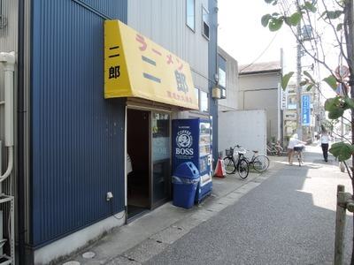 ラーメン二郎京成大久保店 2017外観