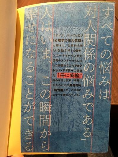 16/12/10高倉町珈琲みなみ野店06
