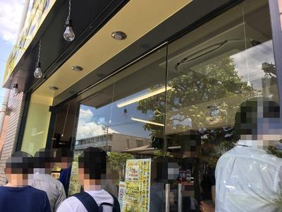 17/06/02ラーメン二郎めじろ台店 09