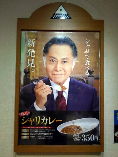 15/12/12無添くら寿司めじろ台店 01