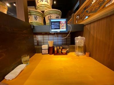 21/03/17麺場田所商店多摩ニュータウン店 06