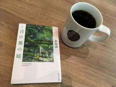 16/09/25タリーズコーヒーみなみ野店05