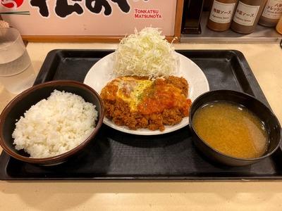 20/07/18松のや町田店 02