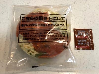 18/09/15日清中華 汁なし担々麺 03