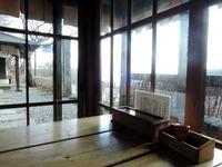 15/04/23天下茶屋 2