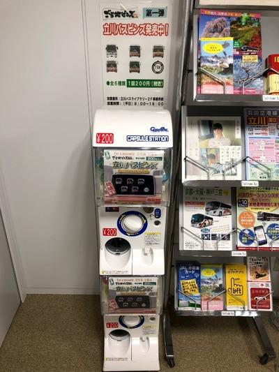 18/02/23ラーメン二郎立川店 36
