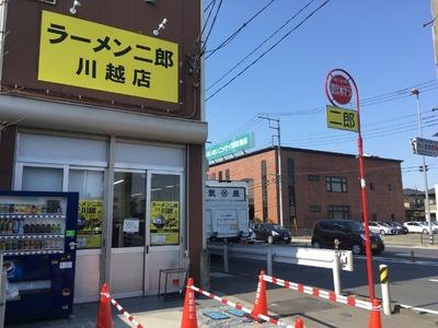 17/03/22ラーメン二郎川越店 28