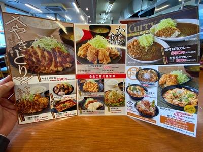 21/04/12からやま南橋本店 05