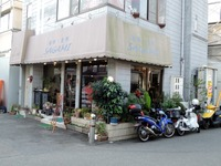 喫茶・食事SAGAMI 外観1