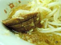 15/03/18め二郎 小つけ麺(ニンニク少なめ、野菜)7