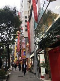 16/10/25喜楽 もやしワンタン麺 03