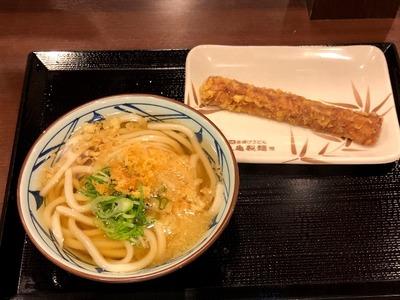 19/07/15丸亀製麺スーパーデポ八王子みなみ野店01
