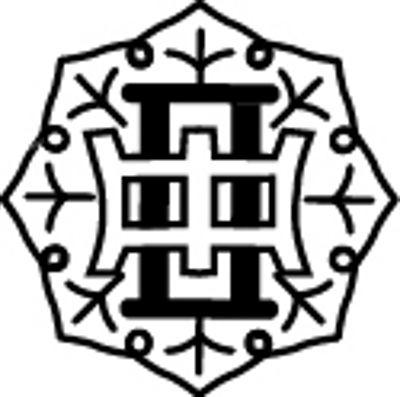 19/03/20スシロー八王子長沼店 02