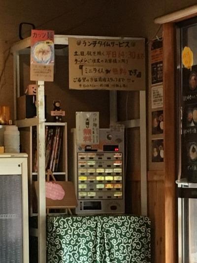 17/05/18麺や樽座小宮店 06