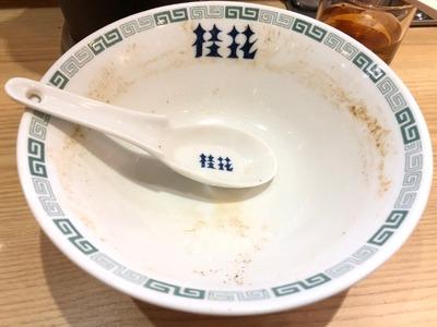 19/12/13桂花ラーメン新宿末広店 06
