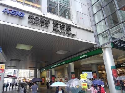 16/04/28ラーメン二郎環七新新代田店01