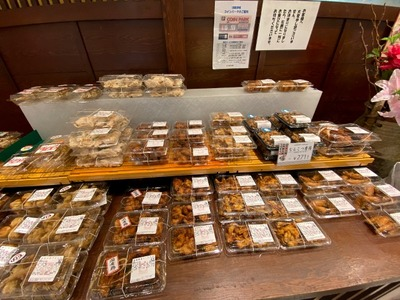 20/08/27はまけい CIAL PLAT東神奈川店 02