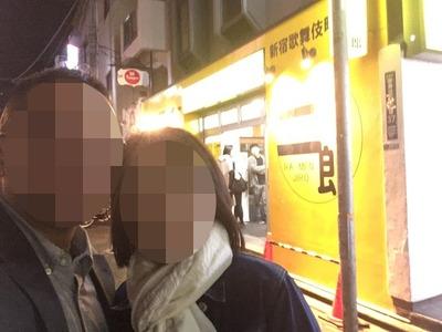17/10/23ラーメン二郎新宿歌舞伎町店 01