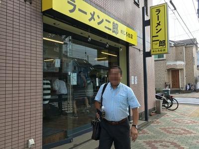 17/08/30ラーメン二郎めじろ台店 11