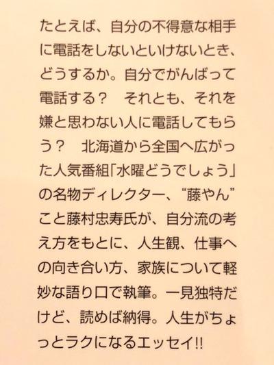 18/05/03のんびり『けもの道』05