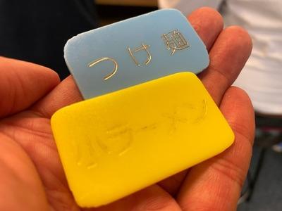 20/08/12ラーメン二郎めじろ台店 07