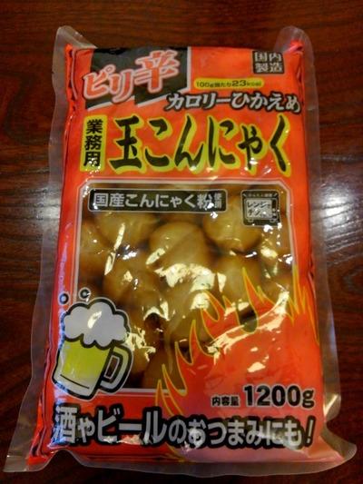 15/11/07業務スーパーリカーキング寺田店 3