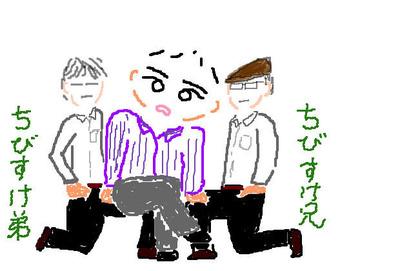 19/03/26自家製親子丼 08