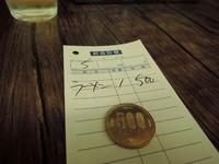 14/12/11醤油らぁめん専門店香味屋 らぁめん3
