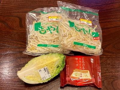 20/05/01ラーメン二郎中山駅前店11