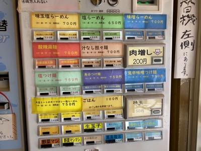 21/04/27らーめんきじとら らーめん03
