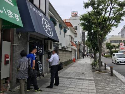 天丼の岩松 外観2017