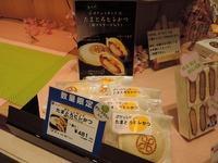 15/03/14とんかつまい泉セレオ八王子店 1