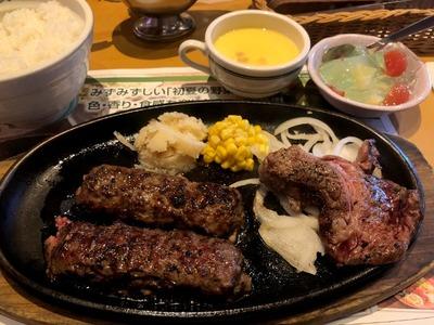 18/07/08ブロンコビリー八王子大和田店 03