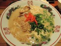 14/10/16麺屋侍八王子店 ランチBセット1
