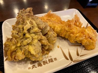 20/10/01丸亀製麺スーパーデポ八王子みなみ野店05