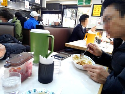 16/02/04バーグ弥生町店 スタミナカレー並盛生玉子のせ06