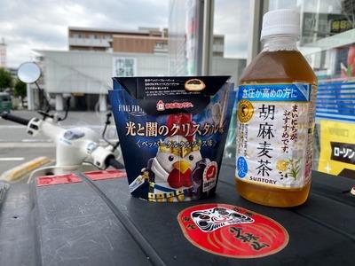 21/08/31小川流みなみ野店 03