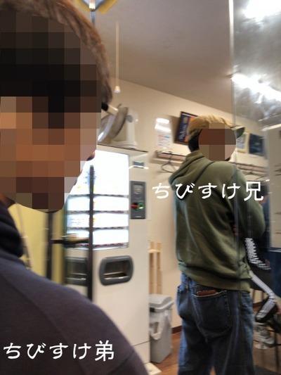 18/10/19ラーメン二郎めじろ台店 05