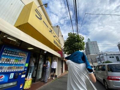 20/09/16ラーメン二郎湘南藤沢店02