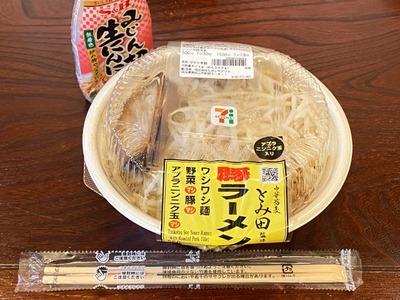 21/01/15セブンイレブンの豚ラーメン 01