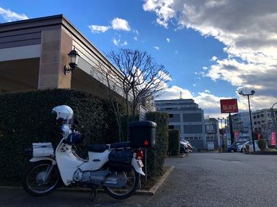 19/01/02横濱家八王子みなみ野店 01