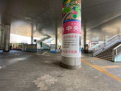 21/03/10とりビアー八王子みなみ野店 03