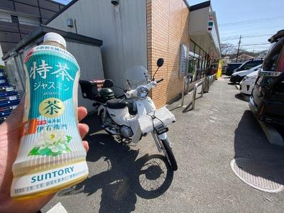21/03/17麺場田所商店多摩ニュータウン店 01
