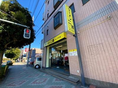 21/02/09ラーメン二郎めじろ台店 02